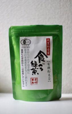 食べる緑茶のパッケージ