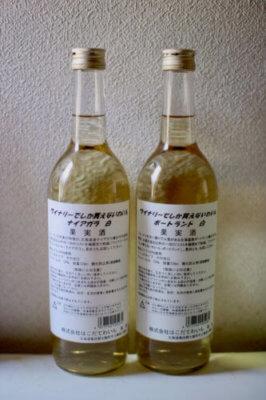 北海道の白ワイン