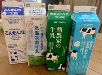 牛乳の飲み比べ4種