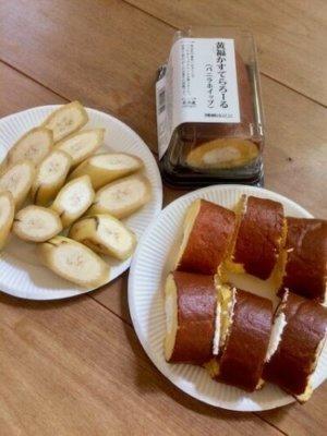 無農薬バナナとカステラロールケーキ