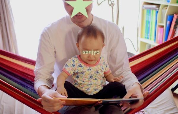 読み聞かせをするパパと子供