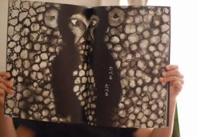 さるがいっぴきの絵本のページ2