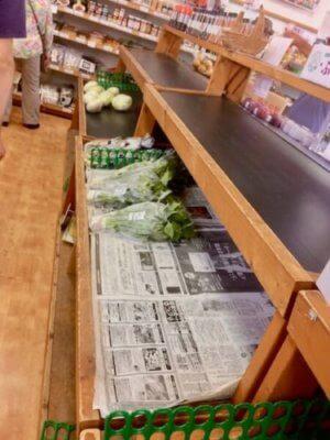 野菜や果物の産直市場2