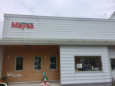 インド料理レストラン【Mayaa マヤァ】入口