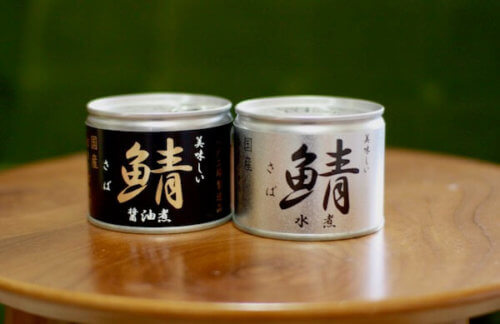 サバ缶2つ