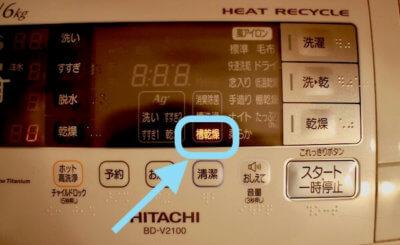 ドラム式洗濯機の槽乾燥機能
