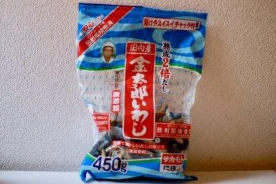 【金太郎いわし】