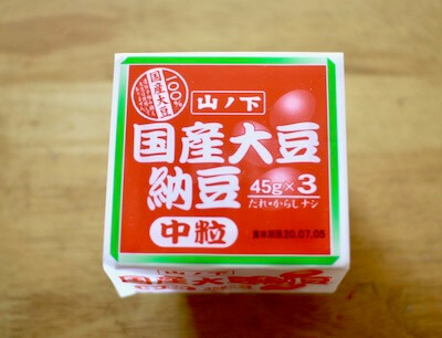 山ノ下納豆