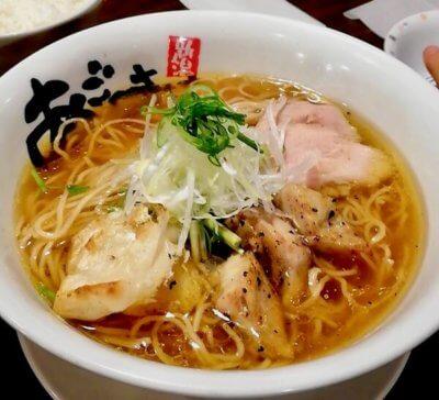 『旨塩鶏麺』