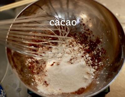 納豆菌クッキーのレシピ手順1