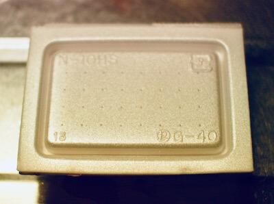 蓋をした納豆水漬け肉