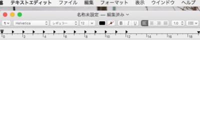 macのテキストエディット