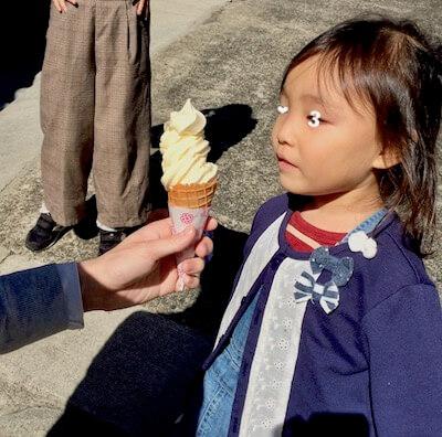 清津峡エントランスソフトクリーム