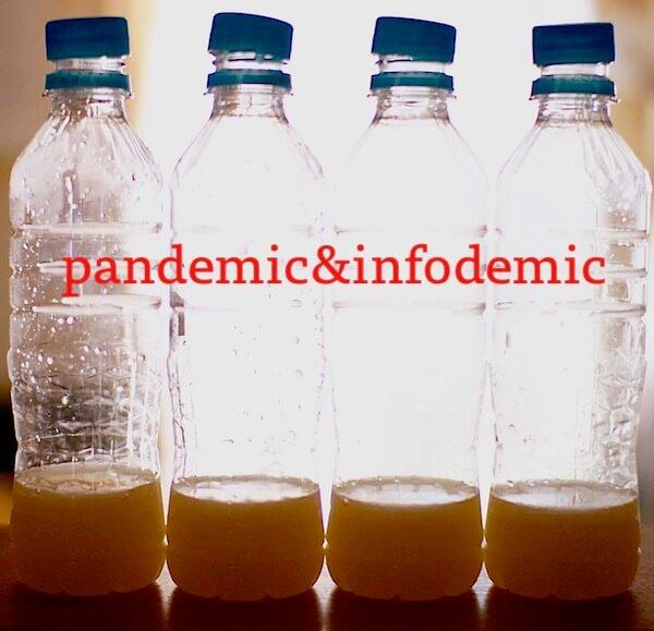 パラダイス酵母のボトル