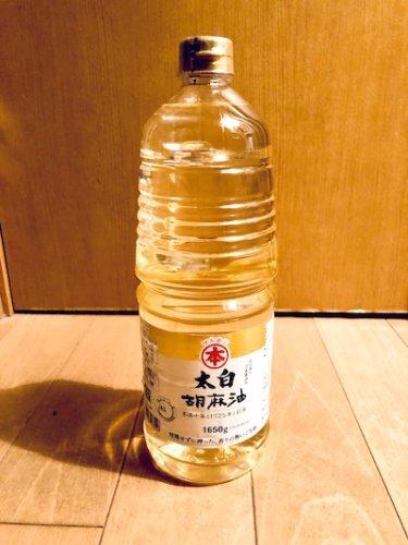 特大サイズの太白ごま油
