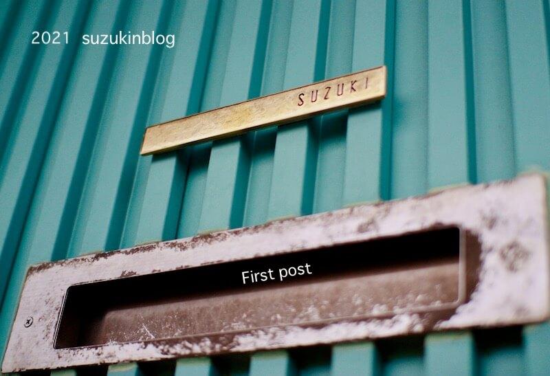 新居の玄関Suzuki表札