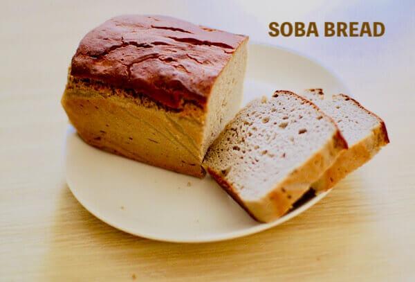 小麦粉なし100%蕎麦粉で作る味わい深い和なパン