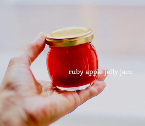果実でなく皮と芯だけで作るりんごのジェリージャム