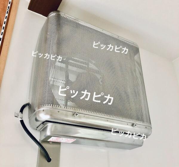 ピカピカの有圧換気扇