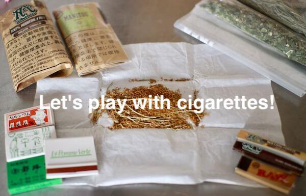 野草たばこ松葉たばこ